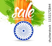 illustration sale banner or... | Shutterstock .eps vector #1152172844