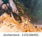small rocky secret autentical... | Shutterstock . vector #1152186401
