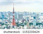 tokyo  tower  japan  ... | Shutterstock . vector #1152233624