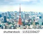 tokyo  tower  japan  ... | Shutterstock . vector #1152233627