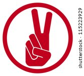 the victory symbol (victory hand gesture, victory symbol, gesticulate hand victory sign)