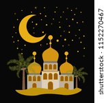 eid mubarak card with moon and... | Shutterstock .eps vector #1152270467