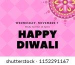 happy day of the diwali. hindu... | Shutterstock . vector #1152291167