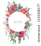 watercolor floral template card ... | Shutterstock . vector #1152338177