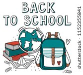 back to school illustration | Shutterstock .eps vector #1152355841