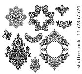 set of vintage baroque ornament ...   Shutterstock .eps vector #1152357524
