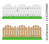 wooden fence with gate on green ... | Shutterstock .eps vector #1152359684