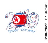 happy new 2019 year with flag... | Shutterstock .eps vector #1152364904