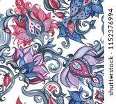 watercolor exotic floral... | Shutterstock . vector #1152376994