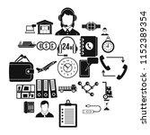 overtime icons set. simple set... | Shutterstock .eps vector #1152389354