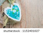 heart shaped mothers day card ... | Shutterstock . vector #1152401027
