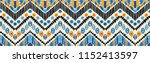 tribal vector ornament.... | Shutterstock .eps vector #1152413597