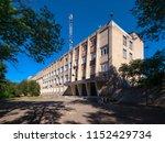 soviet modern era brutalism... | Shutterstock . vector #1152429734