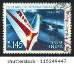 india   circa 1973  stamp... | Shutterstock . vector #115249447