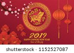 happy chinese new year 2019... | Shutterstock .eps vector #1152527087
