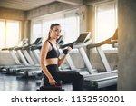 beautiful girl caucasian is... | Shutterstock . vector #1152530201