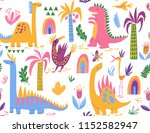 cute colorful  seamless pattern ... | Shutterstock .eps vector #1152582947
