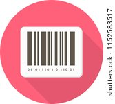barcode icon design | Shutterstock .eps vector #1152583517