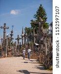 siauliai  lithuania   july 22 ... | Shutterstock . vector #1152597107