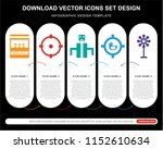 5 vector icons such as ice... | Shutterstock .eps vector #1152610634