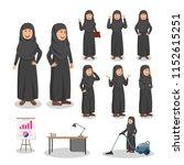arabian woman set character... | Shutterstock .eps vector #1152615251