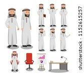 set of arabian man character... | Shutterstock .eps vector #1152615257
