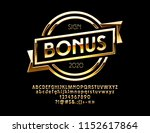 vector logo with text bonus.... | Shutterstock .eps vector #1152617864