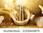 luxury golden skincare spray...   Shutterstock .eps vector #1152643874