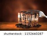 tasty tiramisu cake on... | Shutterstock . vector #1152660287