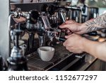 just hands of young urban and...   Shutterstock . vector #1152677297