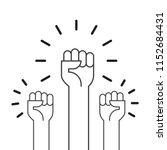 fists hands up vector... | Shutterstock .eps vector #1152684431
