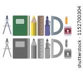 september school tool blak... | Shutterstock . vector #1152700304