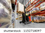logistic business  shipment and ... | Shutterstock . vector #1152718097