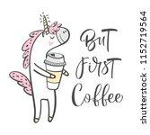 but first  coffee. modern brush ... | Shutterstock .eps vector #1152719564