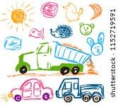 children's drawings. elements...   Shutterstock .eps vector #1152719591
