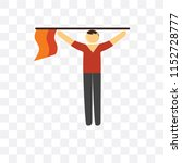 finish vector icon isolated on... | Shutterstock .eps vector #1152728777