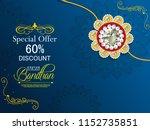 vector abstract for raksha... | Shutterstock .eps vector #1152735851
