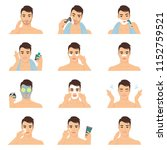young man shaving and care his... | Shutterstock .eps vector #1152759521