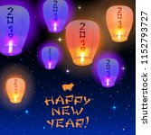 happy new year card 2019...   Shutterstock .eps vector #1152793727