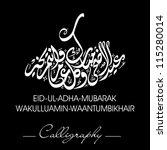 eid ul adha mubarak or eid ul... | Shutterstock .eps vector #115280014