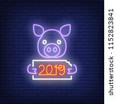 neon icon of festive new year... | Shutterstock .eps vector #1152823841