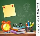 school supplies design concept... | Shutterstock .eps vector #1152842627