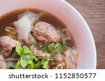 noodles with pork with soup... | Shutterstock . vector #1152850577