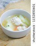 bowl of chicken drumstick soup... | Shutterstock . vector #1152850601