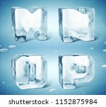 3d render of shiny frozen ice... | Shutterstock . vector #1152875984