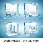 3d render of shiny frozen ice... | Shutterstock . vector #1152875984