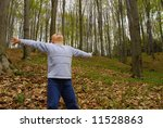 boy in the woods | Shutterstock . vector #11528863