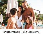 portrait closeup of joyful... | Shutterstock . vector #1152887891