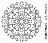 easy mandalas  simple and basic ... | Shutterstock . vector #1152901841