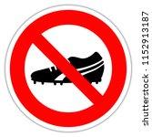 road sign in france   no sport... | Shutterstock . vector #1152913187
